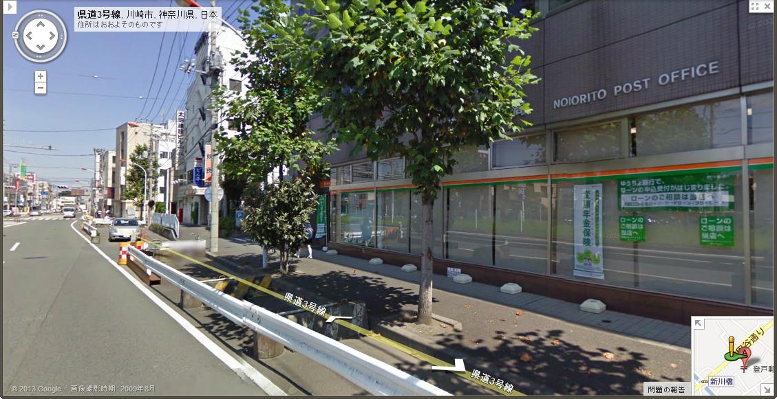 Googlemap_streetview