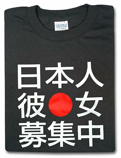 Tshirt0120090209005841078_t